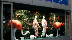 Магазины в Синдзюку, фото