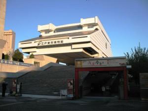 Музей Эдо-Токио