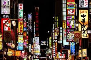 Район Токио Синдзюку, фото