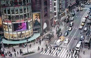 Район в Токио Гинза