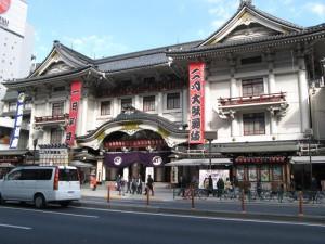 Театр Кабуки-дза
