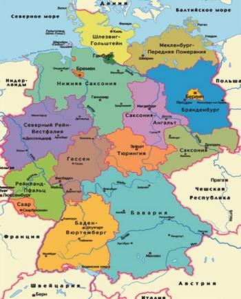 Состав территории Германии