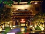Отели Хюэ