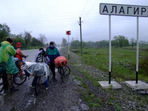 Население Алагира
