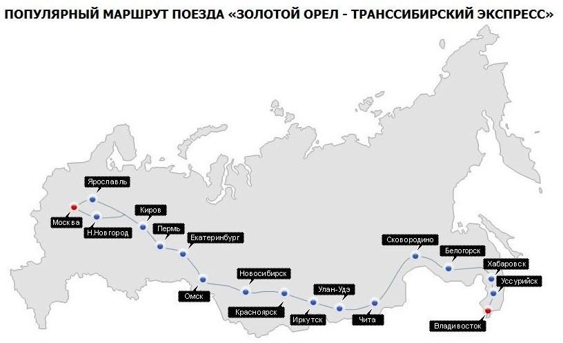 Также узнали, что из г улан-удэ до пзабайкальский курсирует автобус 16
